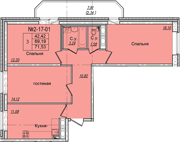 3-к.кв, 76.99 м²