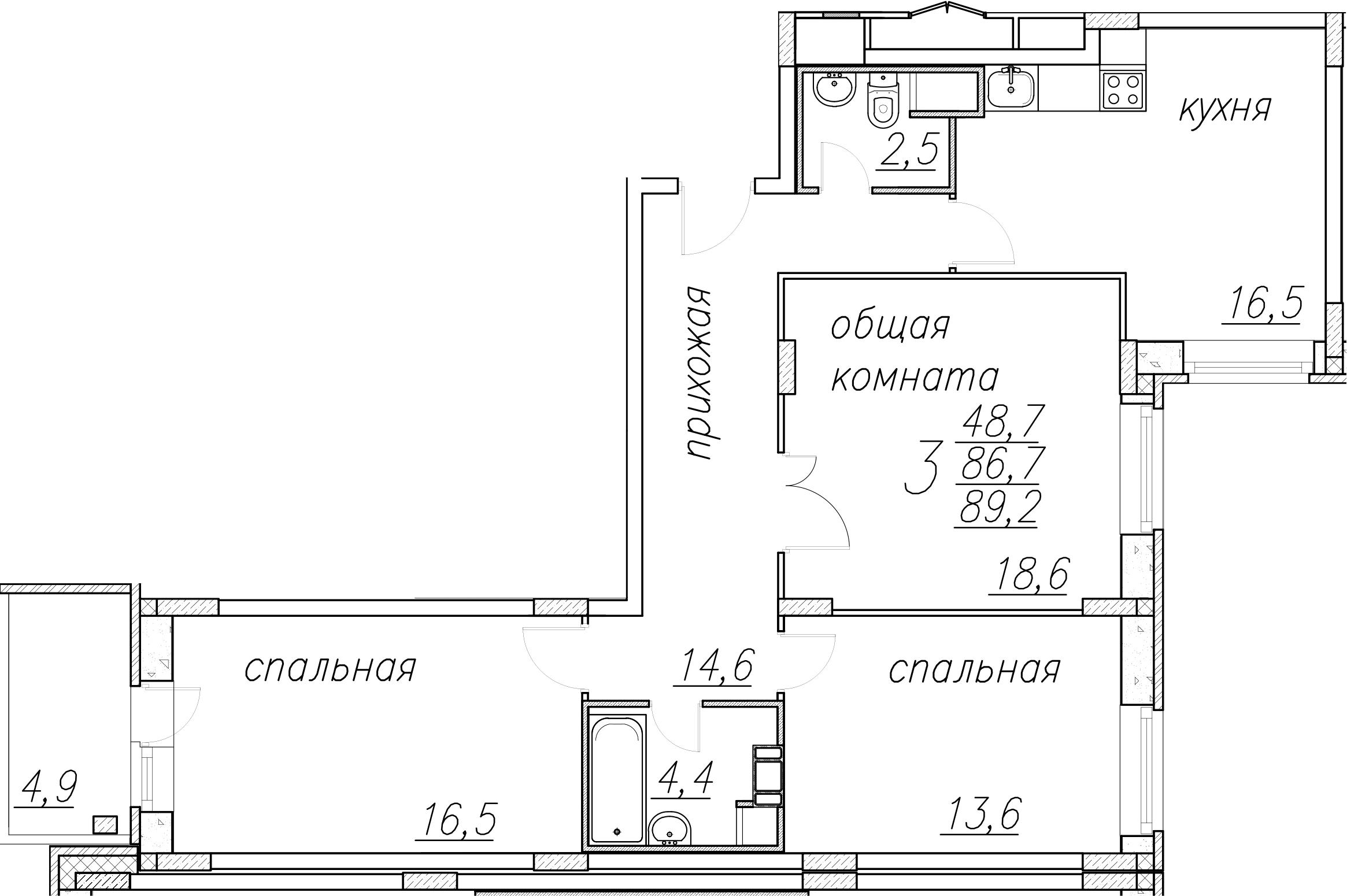 3-комнатная, 89.2 м²– 2