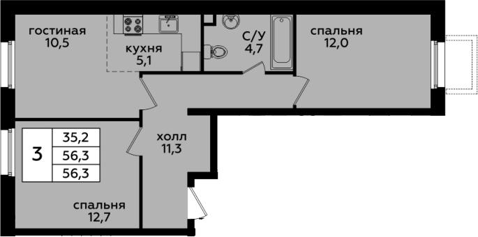 3Е-комнатная, 56.3 м²– 2