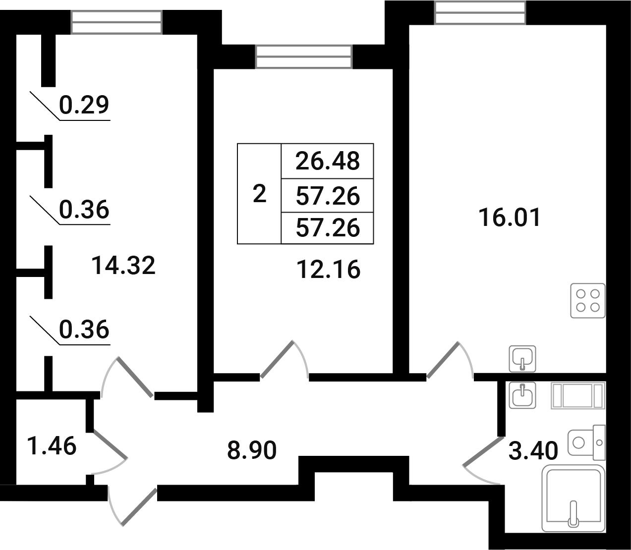 3-к.кв (евро), 57.26 м²