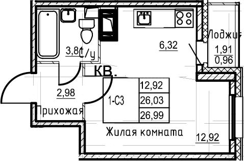 Студия, 26.99 м²– 2