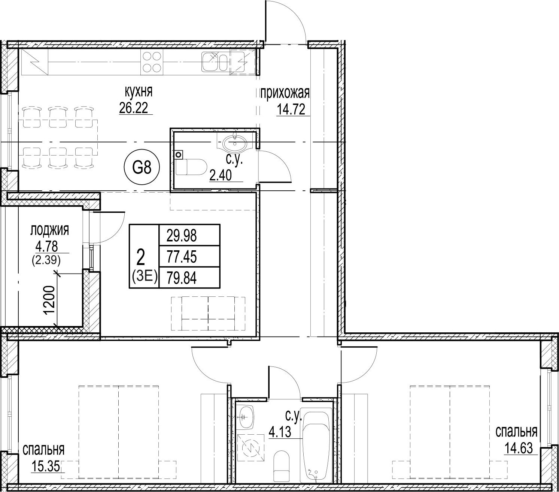 3Е-комнатная, 79.84 м²– 2