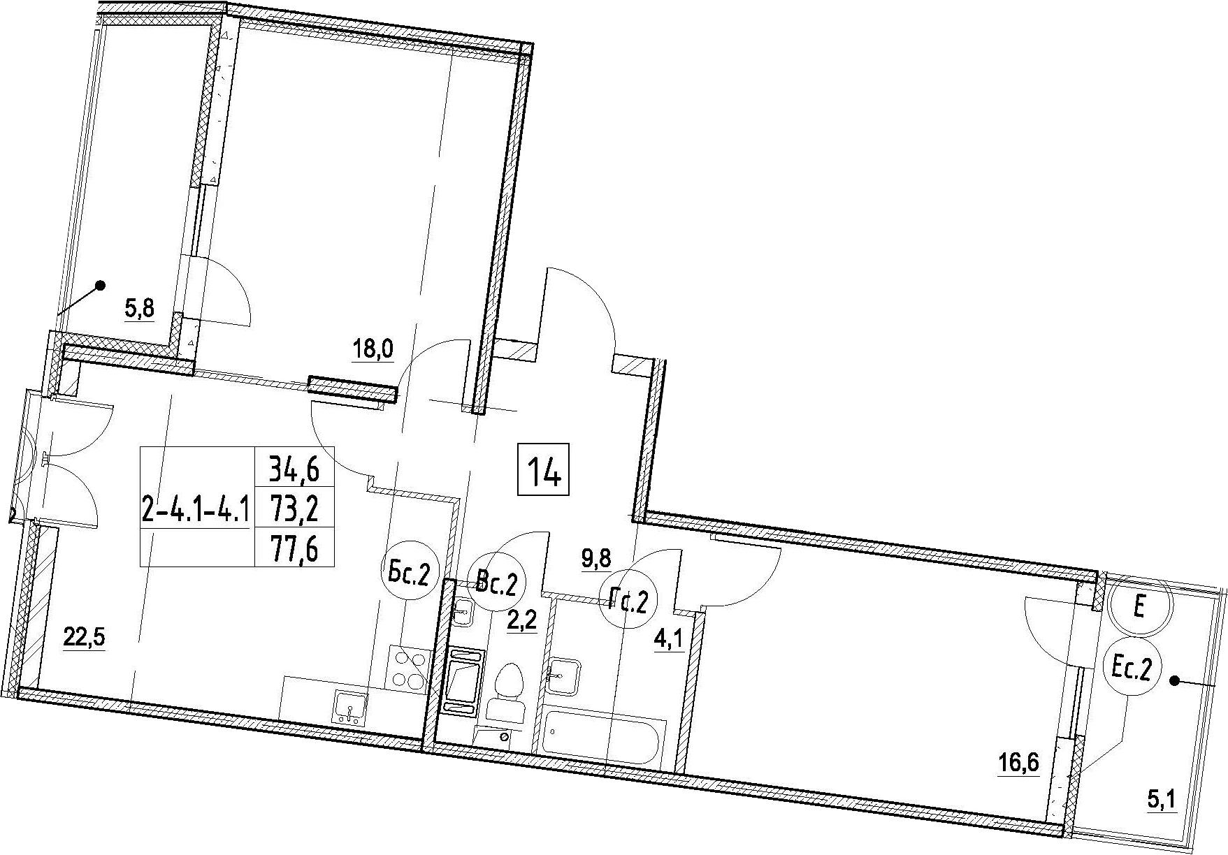 3Е-комнатная, 77.6 м²– 2