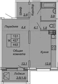 1-к.кв, 44.5 м², от 4 этажа
