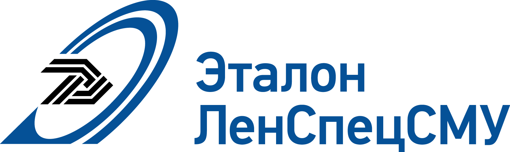 Эталон ЛенСпецСМУ