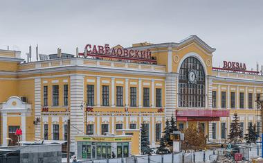 Савёловский вокзал