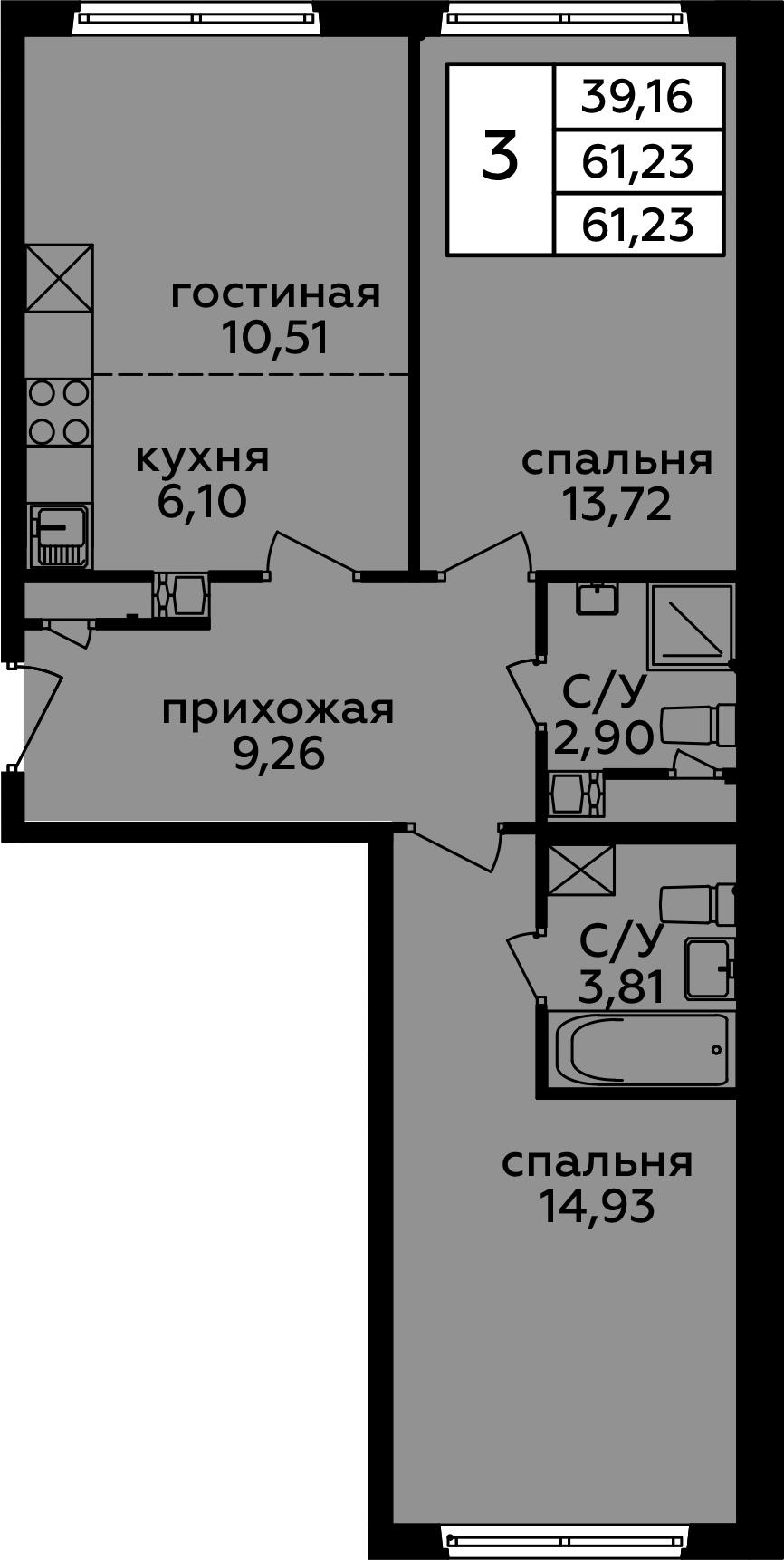 3Е-комнатная, 61.23 м²– 2
