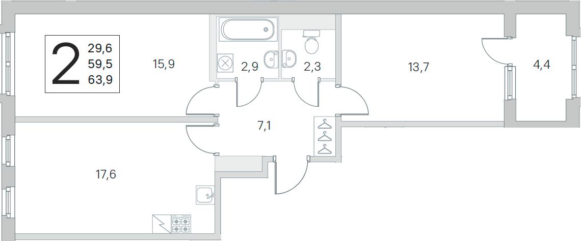 3Е-комнатная, 59.5 м²– 2