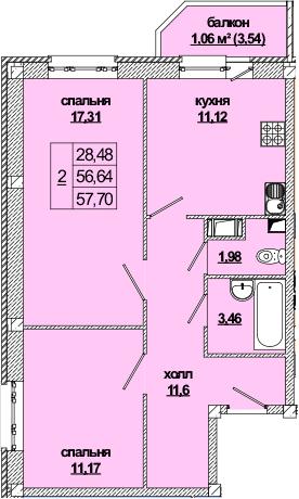 2-к.кв, 60.57 м²