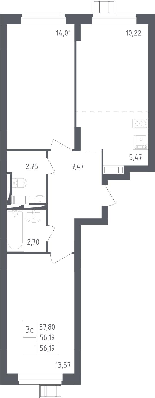3Е-комнатная, 56.19 м²– 2