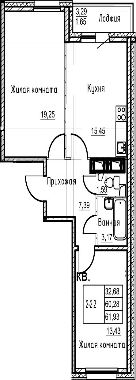 3Е-комнатная, 61.93 м²– 2