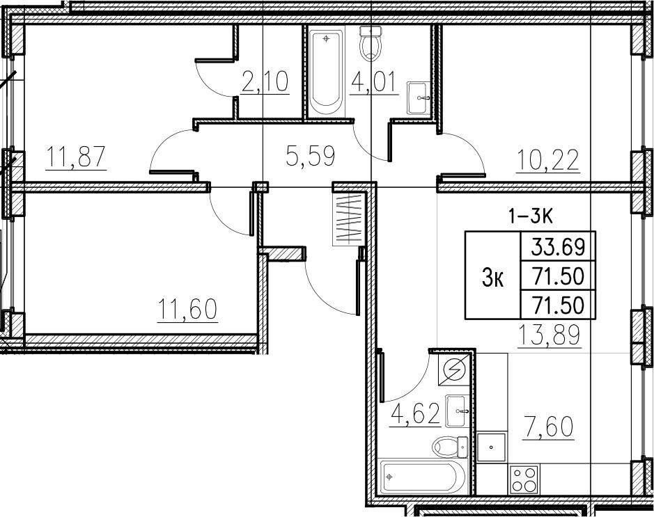 4Е-комнатная, 71.5 м²– 2