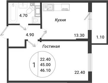 1-к.кв, 46.1 м²