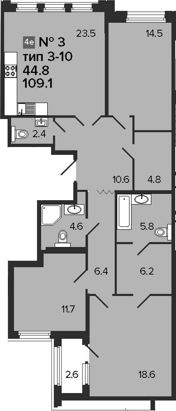 4Е-комнатная, 109.1 м²– 2