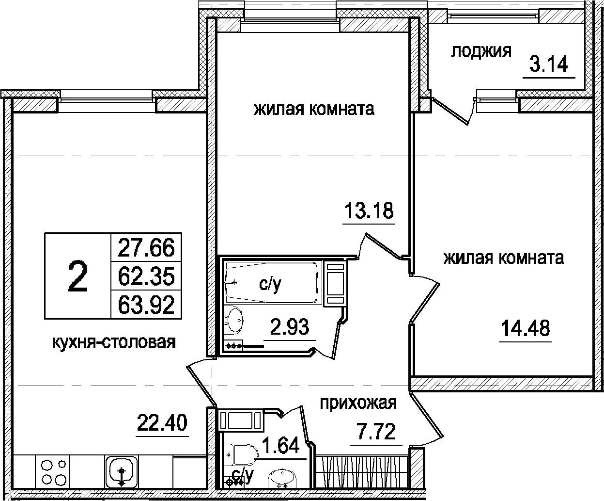 3Е-к.кв, 63.92 м²