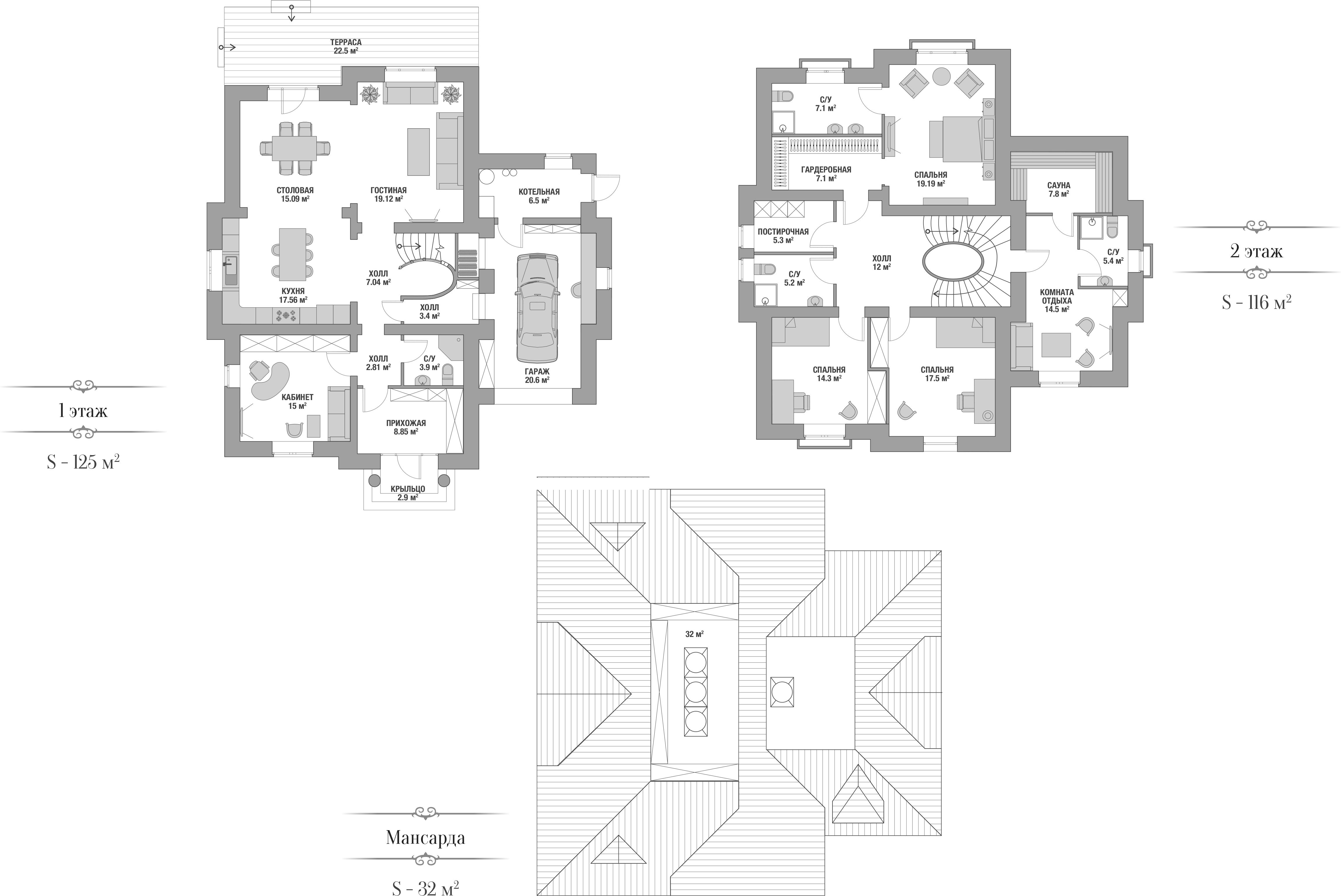 Коттедж, 273 м²– 2