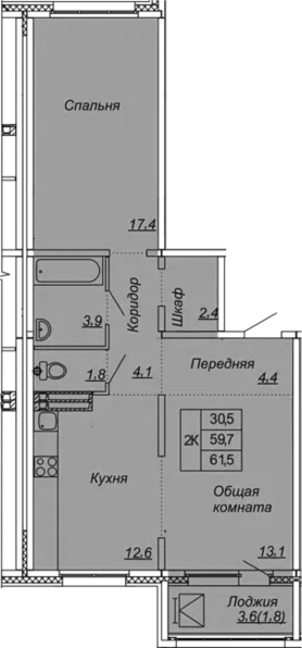 2-комнатная, 61.5 м²– 2