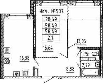 3-к.кв (евро), 58.49 м²