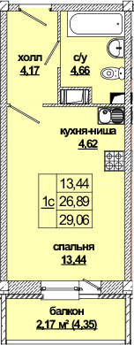 Студия, 31.5 м²