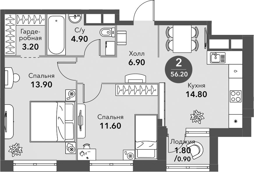 2-к.кв, 56.2 м², от 12 этажа