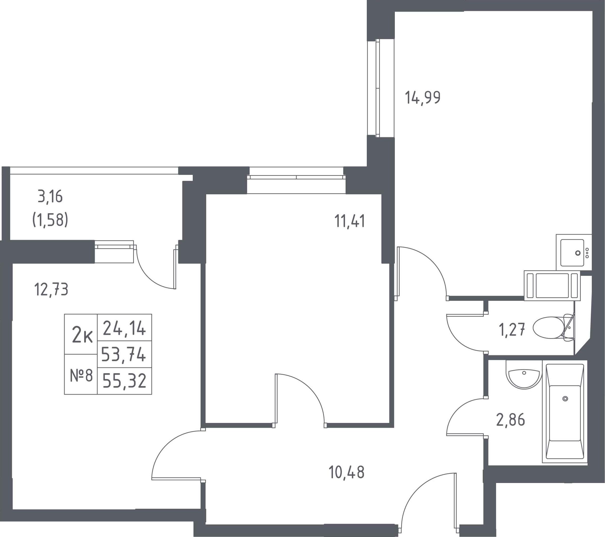 2-к.кв, 55.32 м², 14 этаж