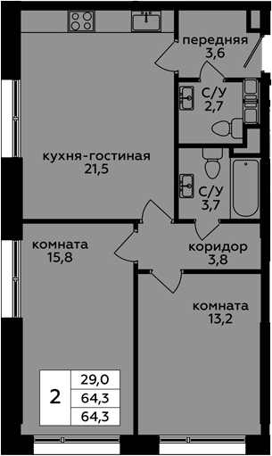 3Е-комнатная, 64.3 м²– 2