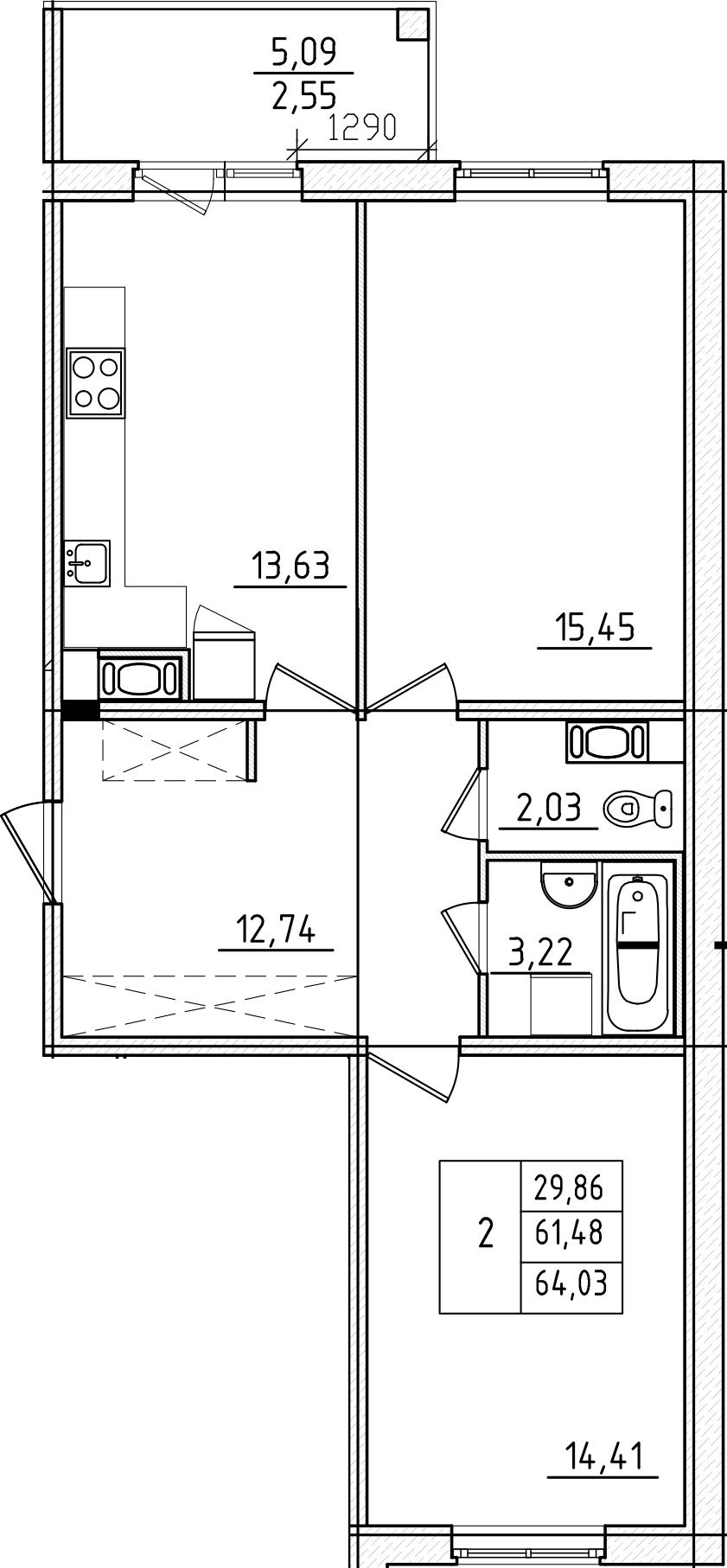 2-к.кв, 64.03 м², от 2 этажа