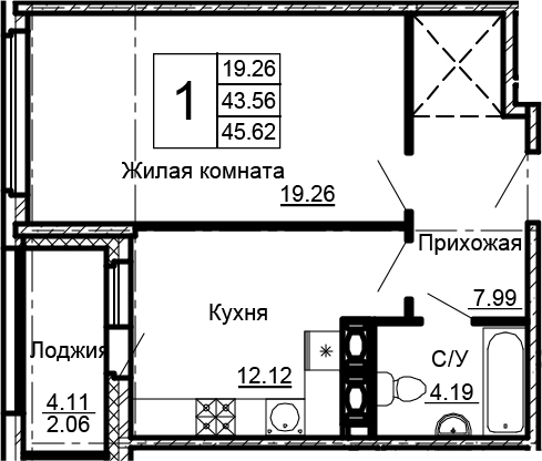 1-комнатная, 45.62 м²– 2