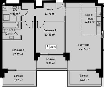 3Е-комнатная, 108.99 м²– 2