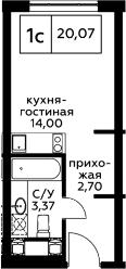 Студия, 20.07 м², 13 этаж