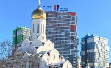 Церковь Иоана Богослова