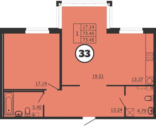 2-к.кв, 71.6 м²