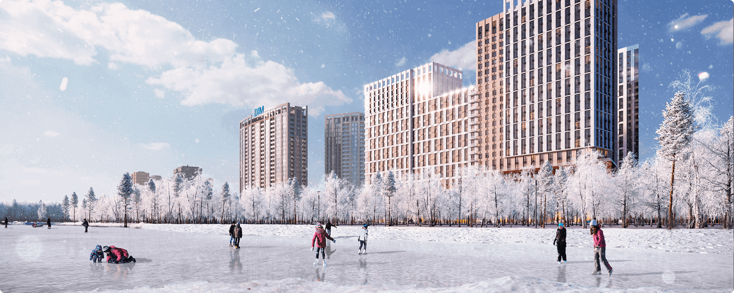 Единый центр недвижимости в Москве