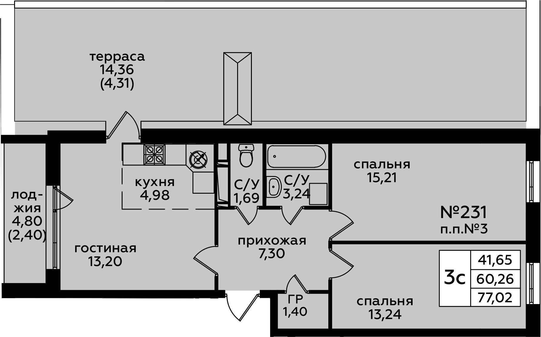 3Е-к.кв, 77.02 м², 10 этаж