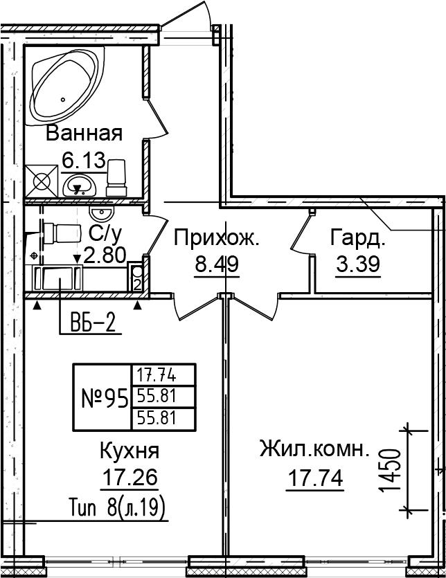 2-к.кв (евро), 55.81 м²