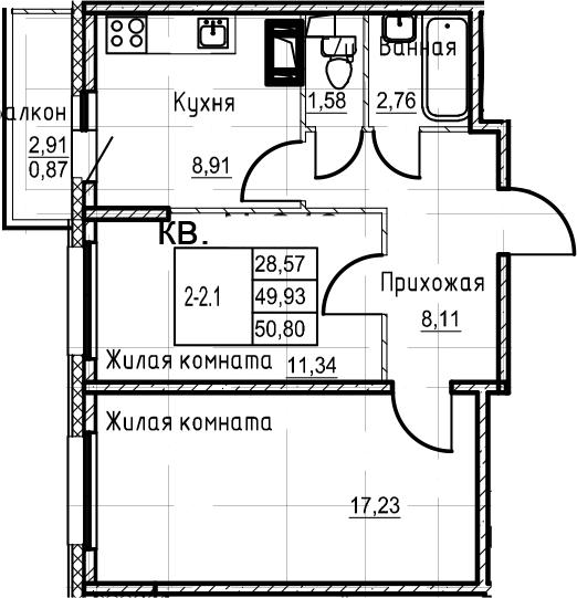 2-к.кв, 50.8 м²