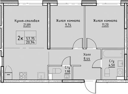 3Е-комнатная, 57.75 м²– 2