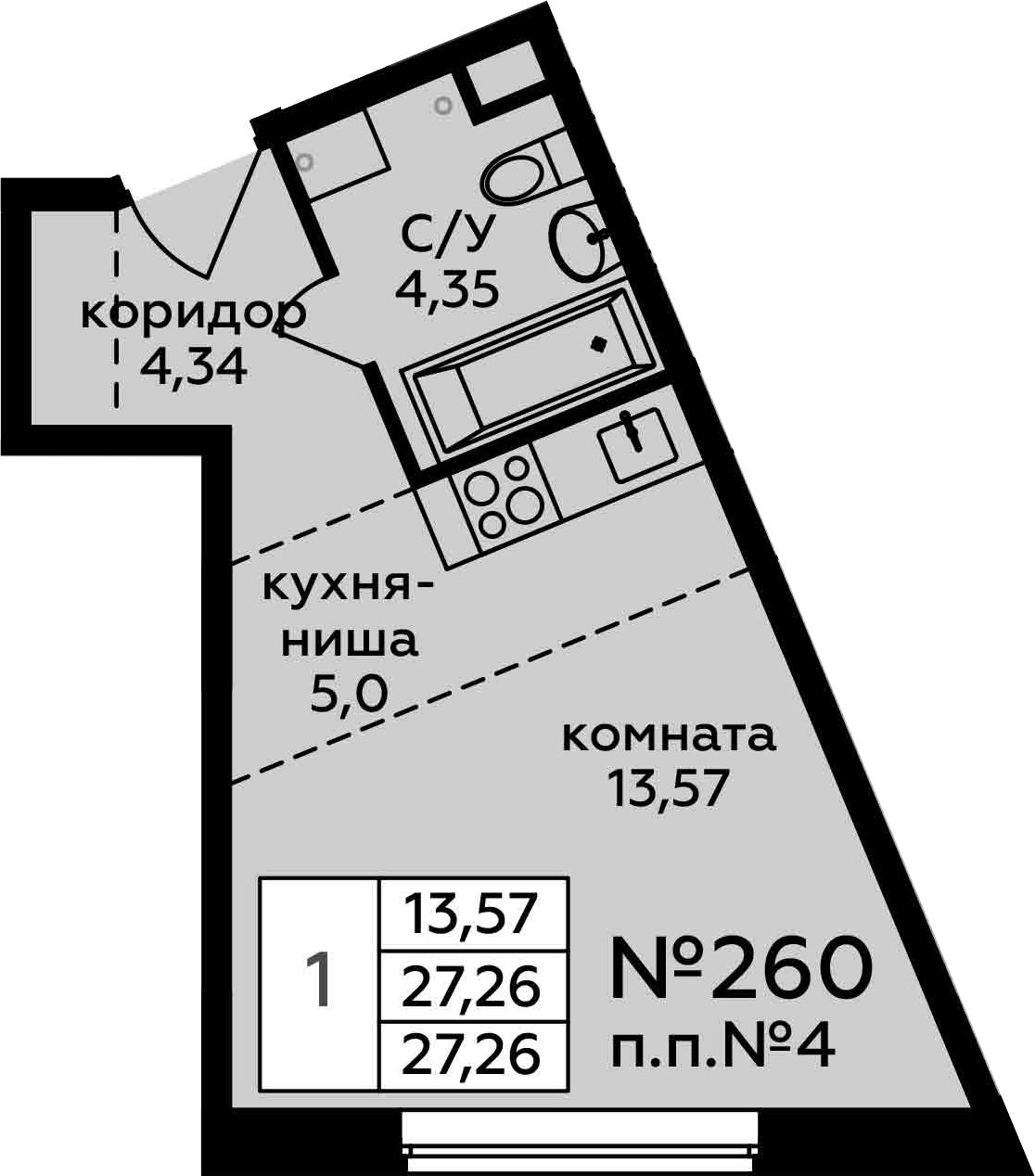 Студия, 27.26 м²