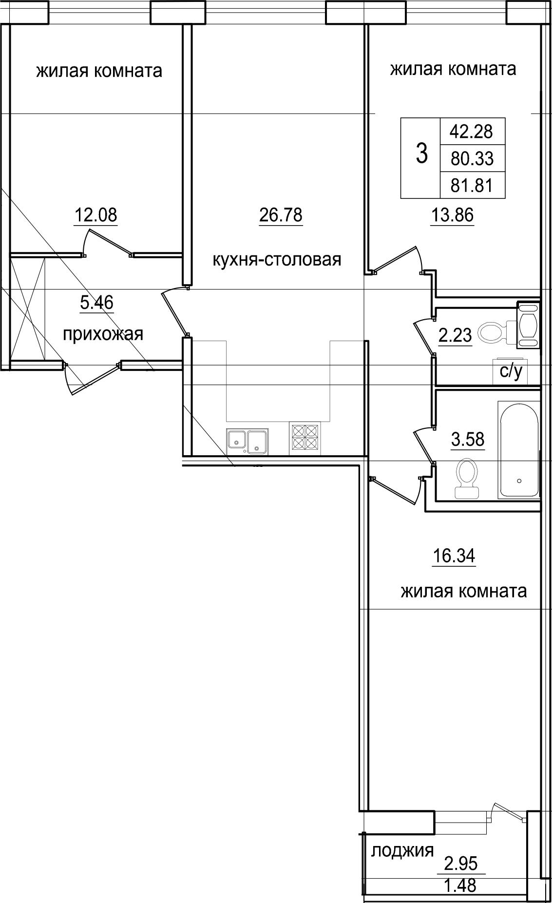 3-к.кв, 83.29 м²