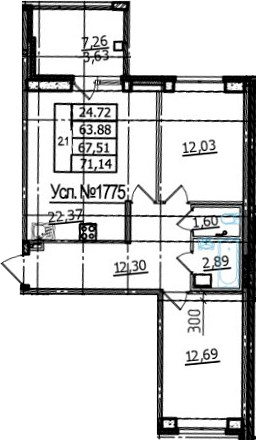 3Е-к.кв, 63.88 м², 2 этаж