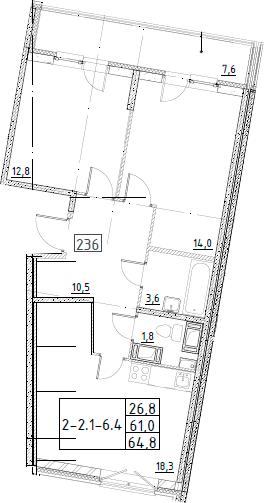 3Е-к.кв, 64.8 м², 8 этаж