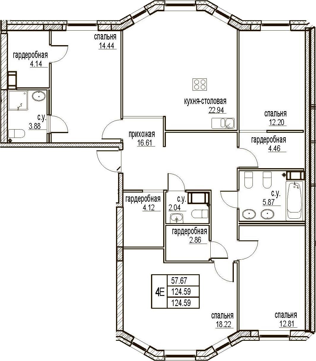 5Е-комнатная, 124.59 м²– 2