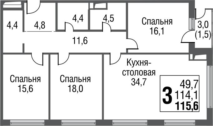 4Е-к.кв, 115.5 м²