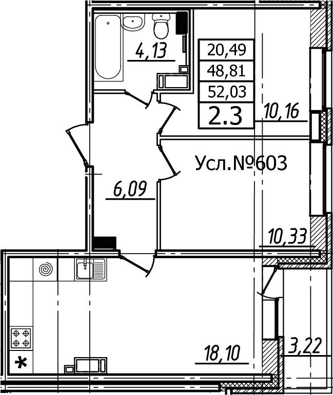 3-к.кв (евро), 52.03 м²
