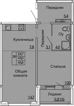 2Е-к.кв, 46.6 м², 2 этаж