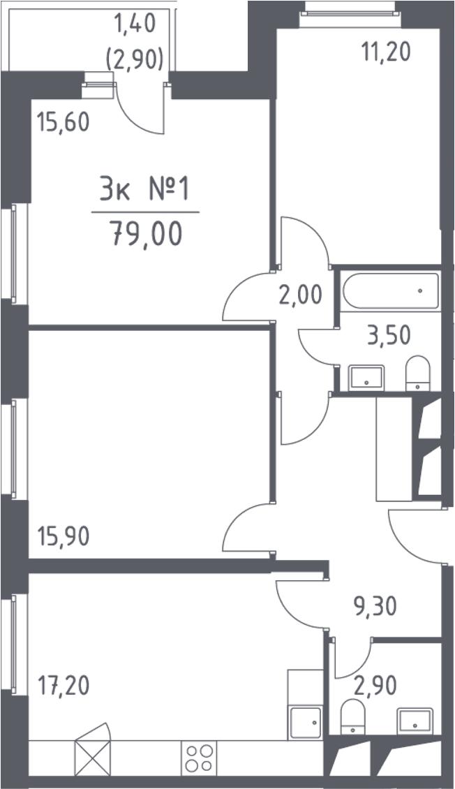 3-комнатная, 79 м²– 2