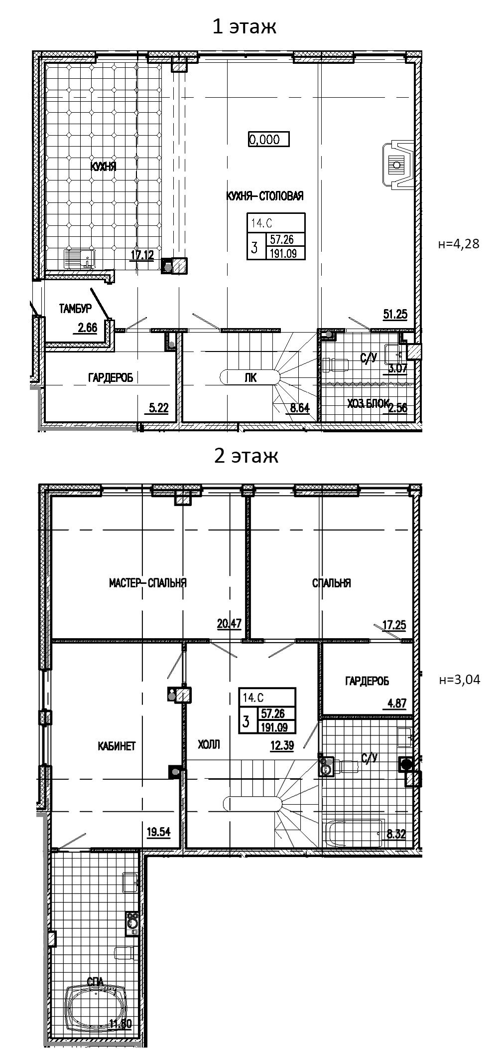 4-к.кв (евро), 191.09 м²