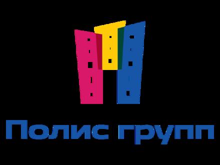 Полис Групп