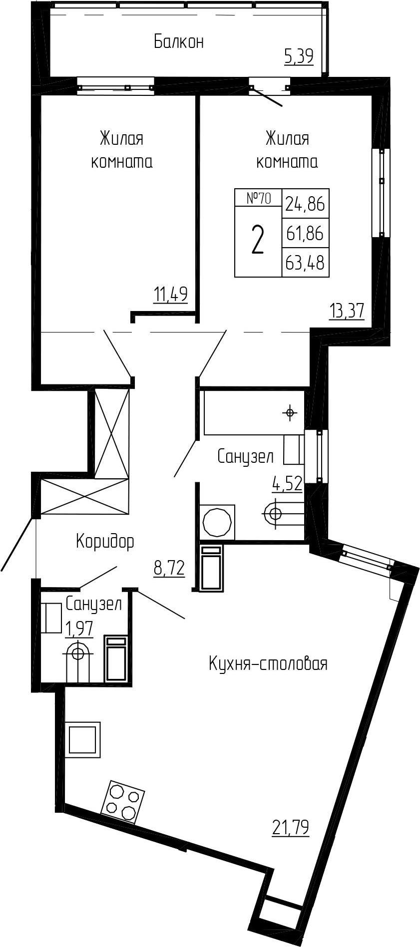 3-к.кв (евро), 67.25 м²