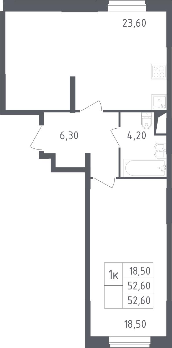 1-к.кв, 52.6 м²